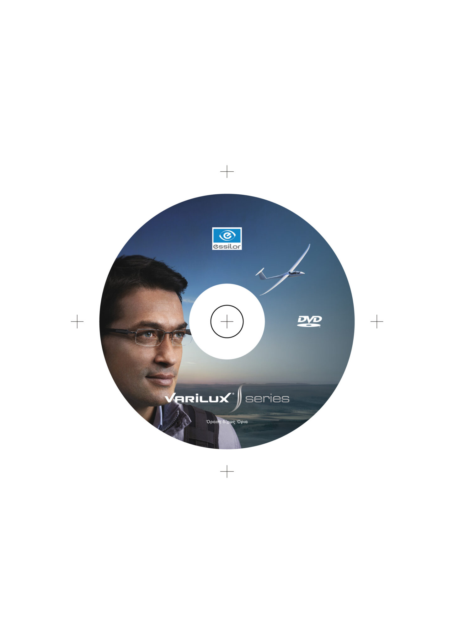 VXS_DVD-01