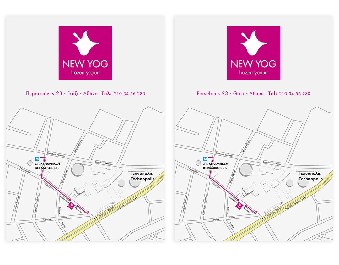 NEW YOG leaflet